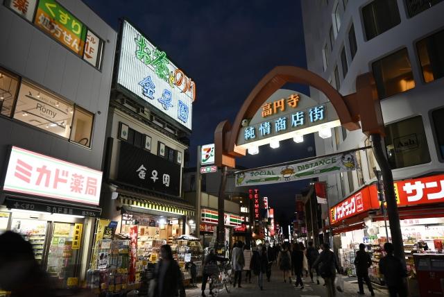 高円寺商店街