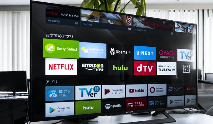 スマートテレビ機能
