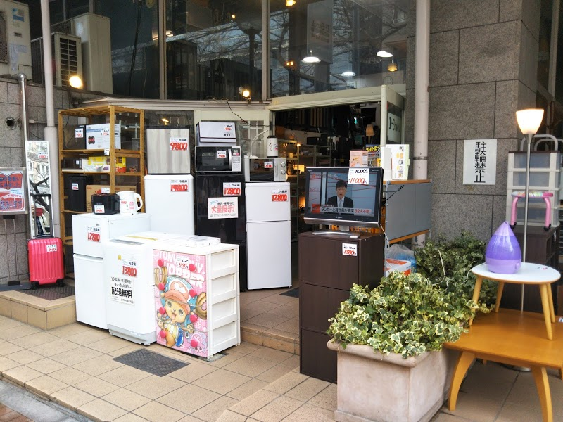 RecycleShop D-Stock さくら台店